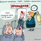 Женщина, Воронцов Николай