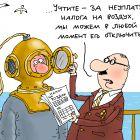 Налог на воздух, Воронцов Николай