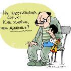 Наркотики, Воронцов Николай