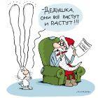 Новые тарифы, Воронцов Николай