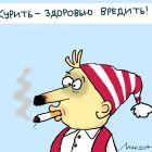 Курить вредно, Воронцов Николай