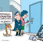 Новоселы, Воронцов Николай