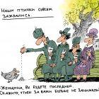 Очередь, Воронцов Николай