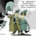 Оружие, Воронцов Николай