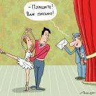 Вам письмо, Воронцов Николай