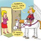 Принц, Воронцов Николай