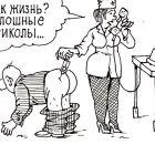 В процедурном кабинете, Семеренко Владимир