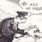 Погоня за преступником, Семеренко Владимир