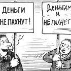 Социальное неравенство, Семеренко Владимир