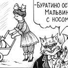 Доброжелатели, Семеренко Владимир