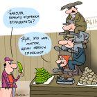 Рынок, Воронцов Николай