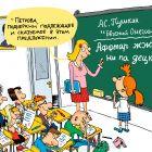 Современный русский язык, Воронцов Николай