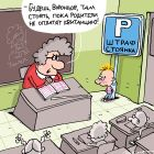 Стоянка в классе, Воронцов Николай