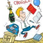 Выпускник, Воронцов Николай