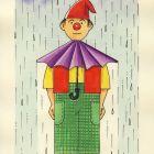 Дождик, Семеренко Владимир