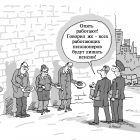 пенсионеры, Ненашев Владимир