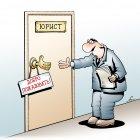 Дверь юриста, Кийко Игорь