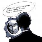 Иллюстрация к сказке А.С. Пушкина, Новосёлов Валерий