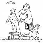 Сотворение Евы, Александров Василий
