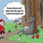 Горький мухомор, Тарасенко Валерий