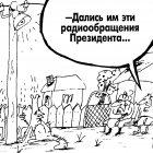 Радиообращения, Шилов Вячеслав