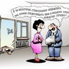 Скидки за недоделки, Кийко Игорь