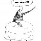 Общепит, Тарасенко Валерий