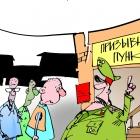 призвание, Подвицкий Виталий
