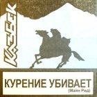 Перечитывай Майн Рида, Шилов Вячеслав