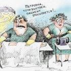 операция, Сердюкова Алла