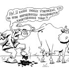 Качественный товар, Кийко Игорь