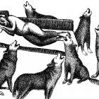 Волки, Гурский Аркадий