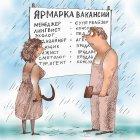 рабочий и колхозница, Сердюкова Алла