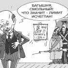 ленин в октябре, Кокарев Сергей