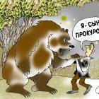Сын прокурора, Зеленченко Татьяна
