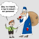 Умник, Тарасенко Валерий