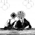 Загадочная пара, Богорад Виктор