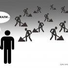 понаехали!, Макаров Игорь