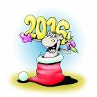 С Наступающим Новым годом!, Кийко Игорь