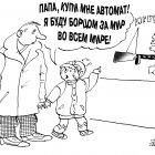 БОРЕЦ ЗА МИР, Зеленченко Татьяна