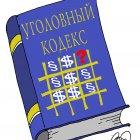 КРЕСТИКИ-НОЛИКИ, Зеленченко Татьяна