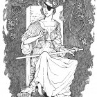 Богиня Правосудия, Ашмарин Станислав