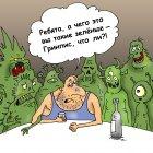 Тяжелая степень опьянения, Тарасенко Валерий