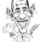 Барак Обама, Смагин Максим