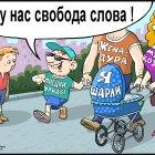 Свобода слова в семье, Дубинин Валентин