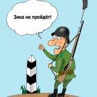 Враг не пройдет, Тарасенко Валерий