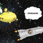 Скорость, Тарасенко Валерий