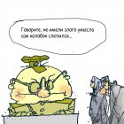 Колобок, Климов Андрей