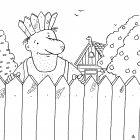 Корона - забор, Александров Василий