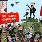 Ленин в Октябре, Белозёров Сергей